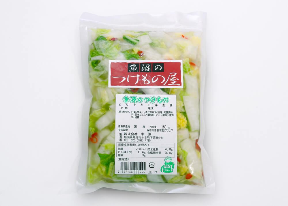 白菜浅漬けの商品画像