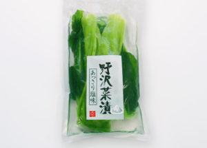 野沢菜あっさり塩の商品画像